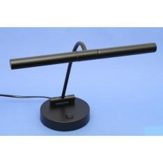 Lampe halogène pour piano droit, noire mat, 2 flammes
